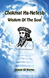 Chokmat Ha-Nefesh - Wisdom of the Soul