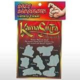 Sexy Scratcher - Kama Sutra