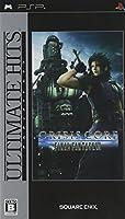 クライシス・コア ファイナルファンタジーVII[PSP the Best]の商品画像