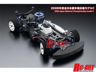 京商 31262 V-ONE RRR EVO2