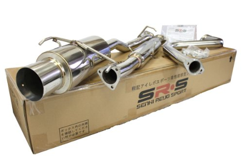 SRS 97-01 Prelude SH catback exhaust system SRS-CBEX-HP9701SH