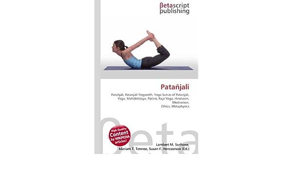 Patañjali: Patañjali, Patanjali Yogpeeth, Yoga Sutras of ...