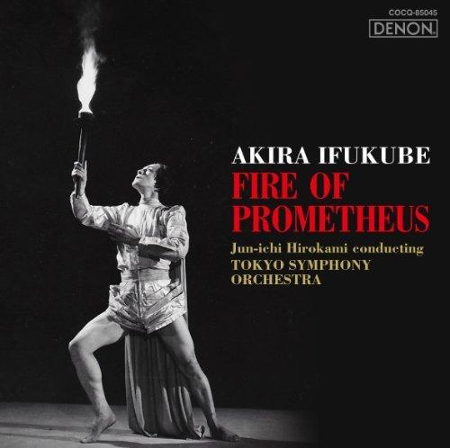Fire of Prometheus by Jun-Ichi Hirokami (2014-01-28)
