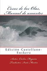 Cosas de las Olas, Manual de amantes: Edición Castellano-Euskera (Spanish Edition