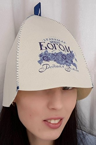 Sauna Hat / Russian Finnish Bath Bathhouse Steam Room Banya / Head Protection from Overheating / Best Birthday Gift / Cap made in Russia / For Men and Women / Original Accessory for Lovers Sauna