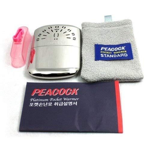 Hakkin Warmer Peacock Standard / Pocket Hand Warmer 24 Hours Made in Japan