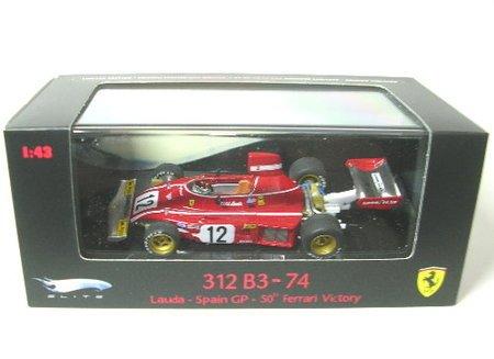 74 Ferrari - 3