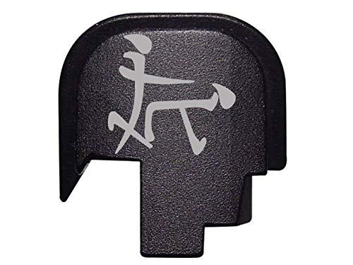 NDZ Performance for S&W Shield Rear Back Plate 9mm .40 Black Japanese Kanji Fun