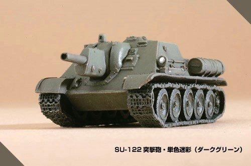 Takara Tank World - 1/144 World Tank Museum Series 07 [Kursk battle] -131? SU-122 assault gun monochromatic camouflage dark green 5234 car separately