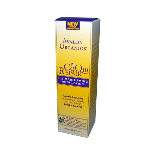 Coq10 Ultimate Firming Lotion - 7