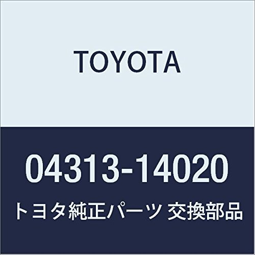 Toyota 04313-14020 Clutch Slave Cylinder Kit