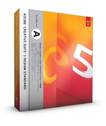 【クリックで詳細表示】Adobe Creative Suite 5 Design Standard アップグレード版A Macintosh版 (旧製品)