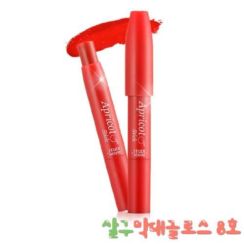 Etude House Apricot Stick Gloss #8 Fresh Cherry