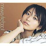 【メーカー特典あり】 リブート (初回生産限定盤B) (DVD付) (ポストカード付)
