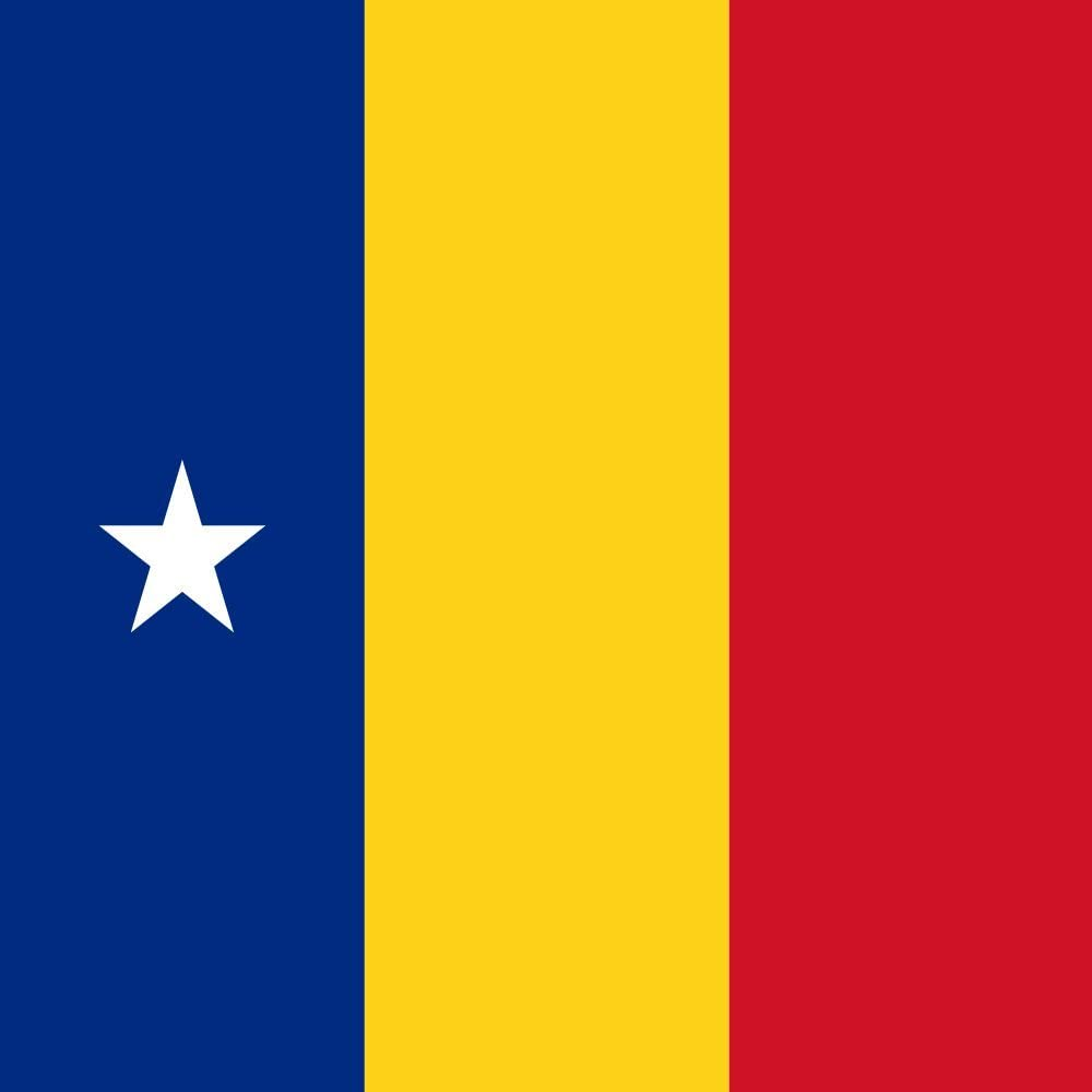 magFlags XL Flag Romanian Rear Admiral 1939 | Romanian Rear Admiral 1939 More info here | 2.16m² | 23sqft | 150x150cm | 60x60inch - 100% Made in Germany - Long Lasting Outdoor Flag