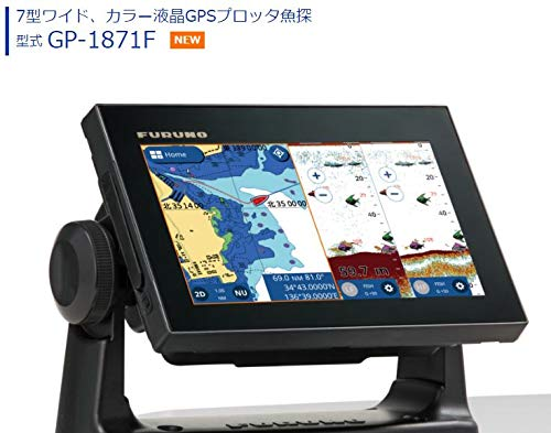 FURUNO GPSプロッター魚探 GP-1871F 520-5PSD 600W付