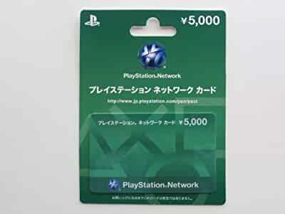 Amazon.com: Playstation tarjeta de red/ticket (5000 Yen/para ...