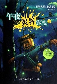 Scary Stories 3:More Tales to Chill Your Bones (Chinese Edition) (More Scary Stories To Chill Your Bones)