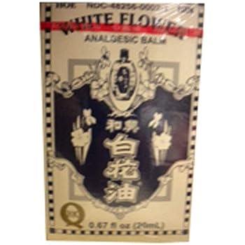 Amazon White Flower Analgesic Balm 20 Milliliter 067 Ounces