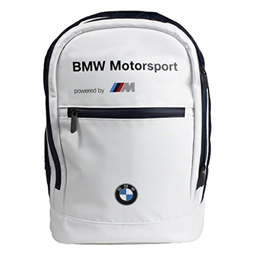 bmw-motorsports-m-power-white-backpack