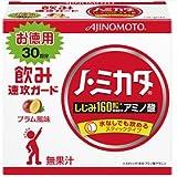 味の素)ノ・ミカタ 90g(3g×30本)
