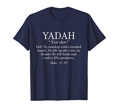 (YADAH T-shirts Hebrew word for)