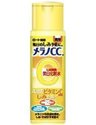日亚:ROHTO乐敦CC高渗透维他命美白祛痘化妆水 170ml 降至671日元,约¥39.5