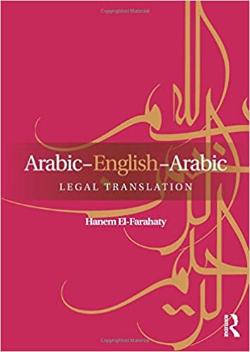 Amazon com: Arabic-English-Arabic Legal Translation