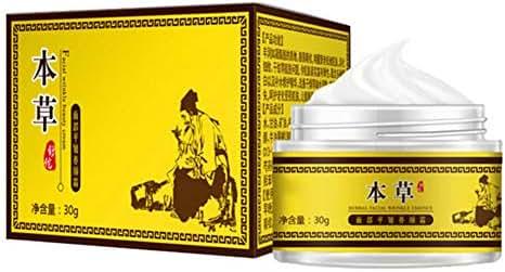 Luxsea Herbal Anti Wrinkle Facial Cream Moisturizing Face Cream Vitamin E Collagen Whitening Anti Aging Firming Skin Cream