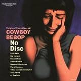 Seatbelts - Cowboy Bebop No Disc O.S.T. 2 [Japan CD] VTCL-60327 by Victor Japan