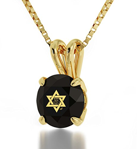 NanoStyle 14k Yellow Gold Star of David Necklace Inscribed with Shema Yisrael in 24k Gold on Swarovski Crystal, 18