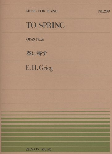 The nearest to / Greek 209 spring piano piece over (2009) ISBN: 4119112098 [Japanese Import] (My Shop Nearest)