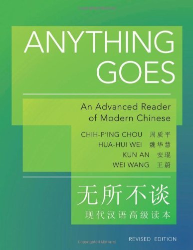 Download By Chih-p'ing Chou - Anything Goes: An Advanced Reader of Modern Chinese (Revised Edition) (Revised edition) (8.12.2011) PDF