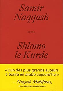 Shlomo le Kurde, Naqqash, Samir