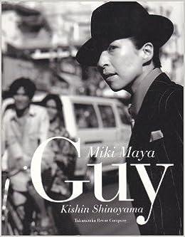 Book's Cover of 真矢みき写真集『Guy』 (日本語) 単行本 – 1997/8/1