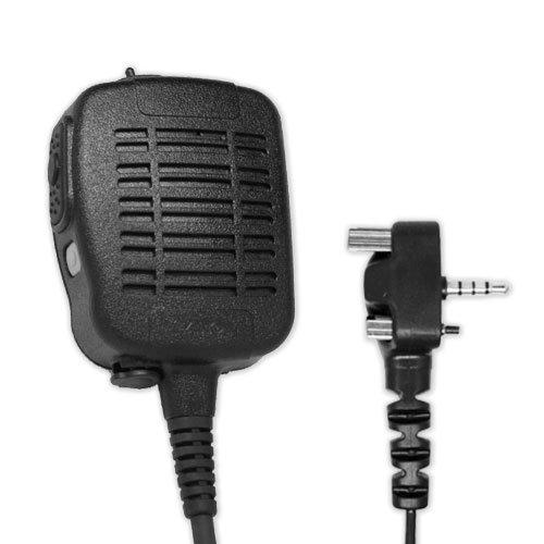ARC S51014 Heavy Duty Anti-Magnetic Speaker Shoulder Microphone for Vertex Standard VX & EVX Series Two Way Radios by ARC