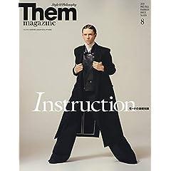 Them magazine 最新号 サムネイル