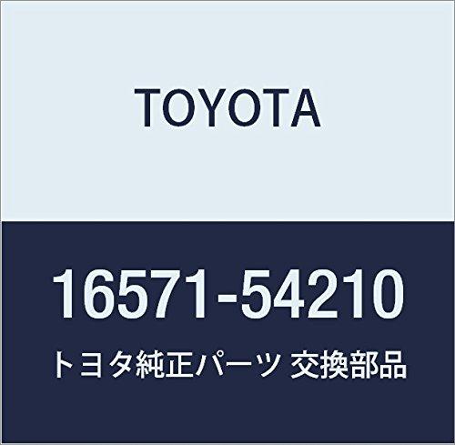 Toyota 16571-54210 Radiator Hose Inlet