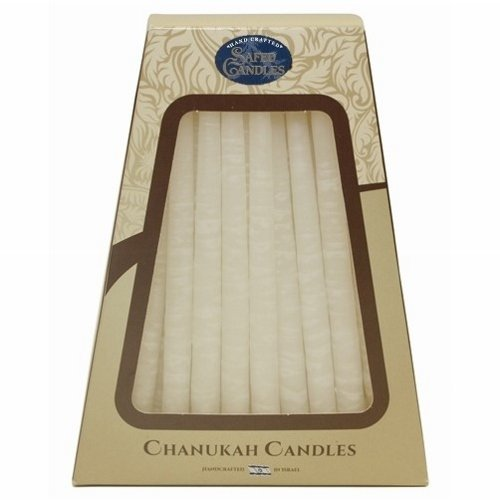 Hanukkah Candles - by Safed Candles, Handcrafted in Israel, 4 Boxes of 45 - Fits Most Menorahs - Deluxe, Kosher, Dripless, Wax, for Chanukah (White)