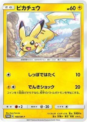 Juego de Cartas Pokemon / PK-SM-P-168 Pikachu: Amazon.es ...