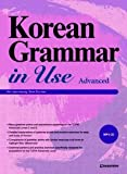 Korean Grammar in Use: Advanced ; with Cd