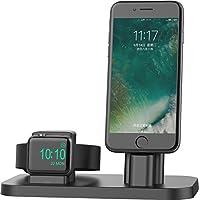 Soporte Apple Watch, BEACOO Soporte de carga Estación de conexión - Soporte Modo Apple NightStand y iPhone 7/7 plus /SE /5s /6S /PLUS con varios estuches (negro)