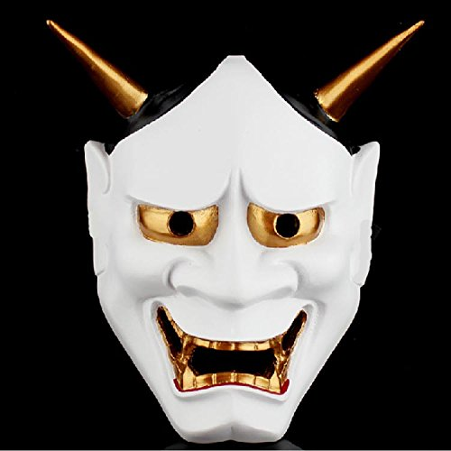 [Fashion Cosplay for Halloween Masquerade Carnival Party Prom Carnival Mask (Devils White)] (Half Doll Half Zombie Costume)