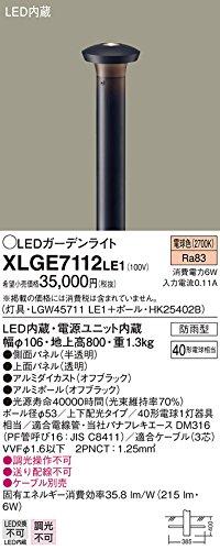 パナソニック照明器具(Panasonic) Everleds LEDガーデンライト 上下配光タイプ (地上高800mm) XLGE7112LE1 B01BQYXUQO 13600
