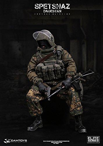 Dam Toy Elite Series 1 6 Scale Federal Security Service Spetsnaz In Dagestan Republic