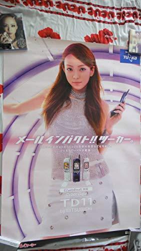 tu-ka 特大ポスター B1サイズ namie amuro 安室奈美恵 MMツーカー 2000年~2001年⑤
