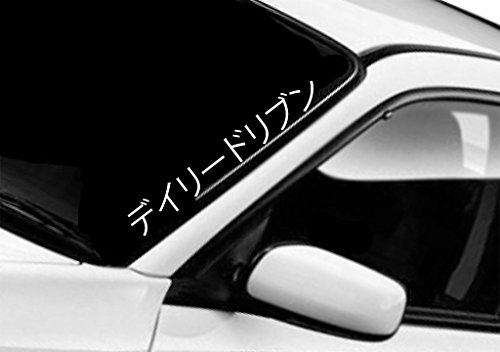 Graphics For Japanese Auto Graphics Www