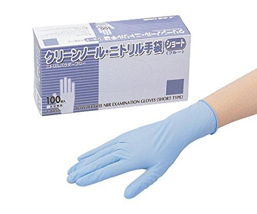 アズワン1-8450-52クリーンノールニトリル手袋ショート(パウダーフリ-)ブルーM1000枚入 B07BD2DTSY