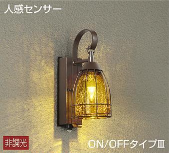 DAIKO 人感センサー付 LEDアウトドアライト(ランプ付) DWP39572Y B01M8KSUL5