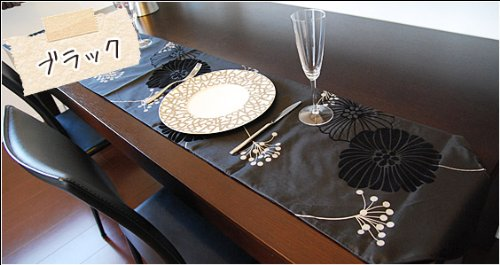 Luxury Flower Table Runner Asian (Black)
